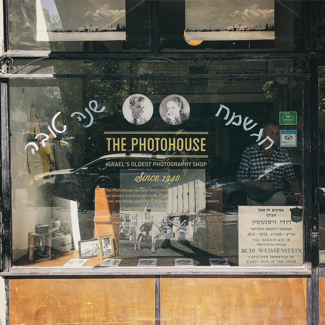 The PhotoHouse / HaZalmania